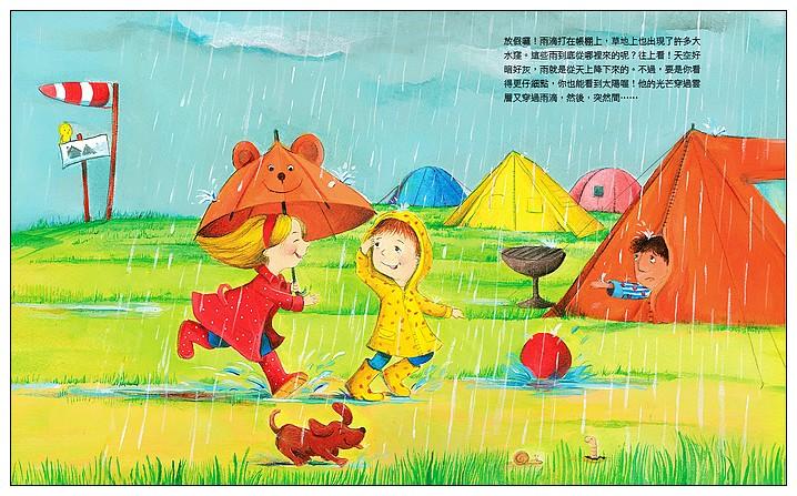 內頁放大:天氣的秘密 (79折)