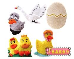 童話手指玩偶-醜小鴨 絕版品 可訂數量:1