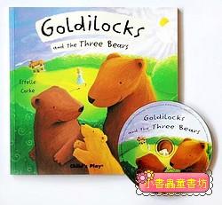 經典童話(翻翻書+CD):GOLDILOCKS AND THE THREE BEARS(三隻熊和金捲兒)(現貨數量:1)