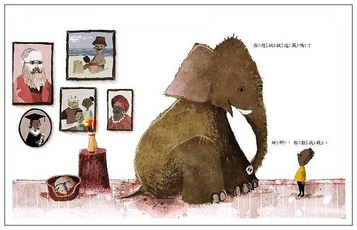 內頁放大:你有沒有看到大象? (79折)