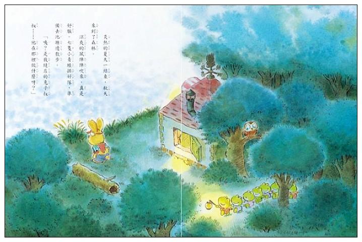 內頁放大:七隻小青蛙愛唱歌 (79折)