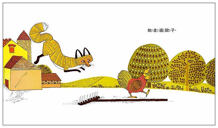 內頁放大:母雞蘿絲去散步 (79折)