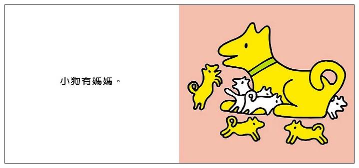 內頁放大:媽媽 (85折)