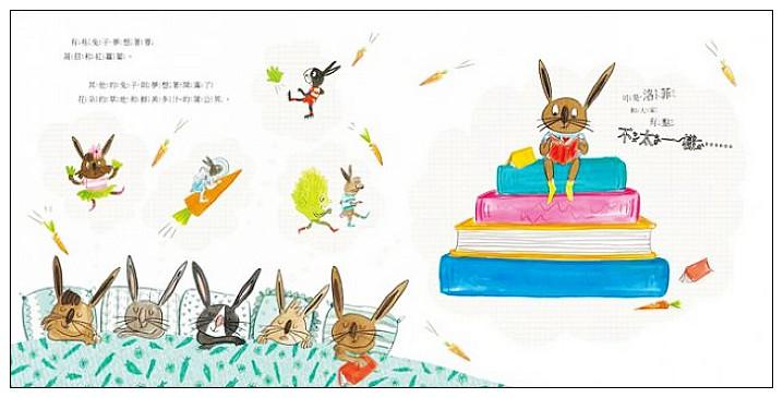 內頁放大:通緝!偷書賊兔子洛菲(79折)