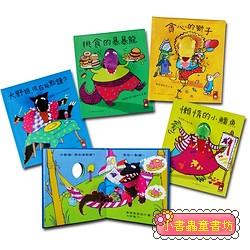 趣味動物布偶書(四本一套) (79折)