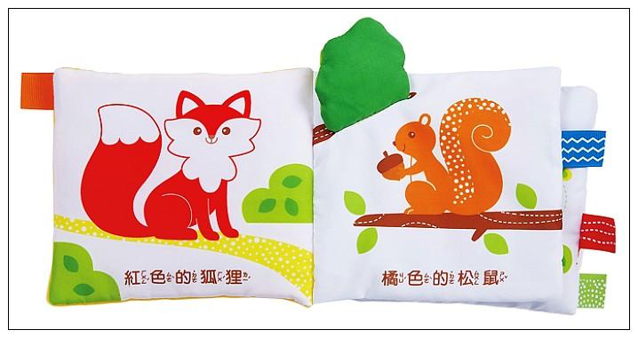 內頁放大:彩色動物園-寶寶的觸覺認知布書 (79折)