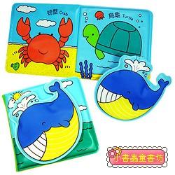 鯨魚愛噴水(雙語噴水洗澡書)(79折)絕版書