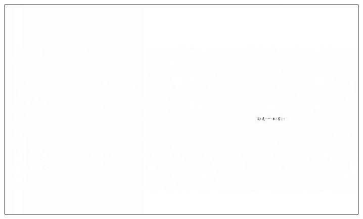 內頁放大:書book (79折)
