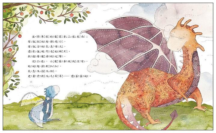 內頁放大:藍弟的翅膀 (79折)