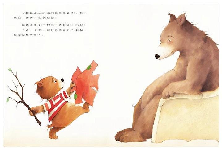 內頁放大:媽媽,你會永遠愛我嗎? (79折)