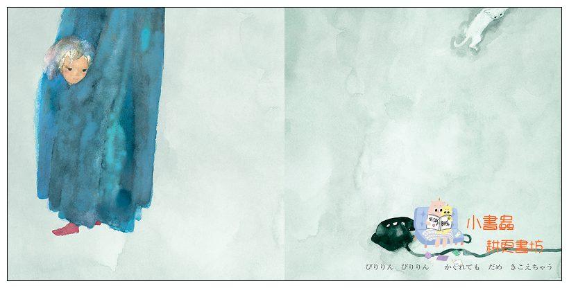 內頁放大:岩崎智廣繪本Ⅴ:下雨天,我一個人在家(孩子的內心話繪本)(日文) (附中文翻譯)あめのひの おるすばん
