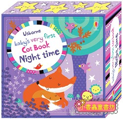 床圍連環布書:BABY,S VERY FIRST COT BOOK NIGHT TIME (85折)