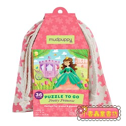 拼圖禮物包:PUZZLE TO GO PRETTY PRINCESS