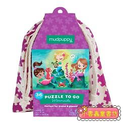 拼圖禮物包:PUZZLE TO GO MERMAIDS