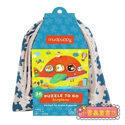 拼圖禮物包:PUZZLE TO GO AIRPLANE
