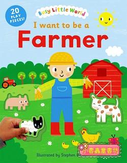 單片拼圖書:I WANT TO BE A FARMER
