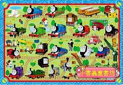 35pcs湯瑪士小火車Ⅳ:日本幼兒紙板拼圖