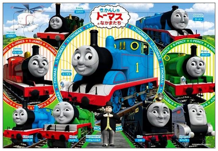 內頁放大:30pcs湯瑪士小火車Ⅴ:日本幼兒紙板拼圖