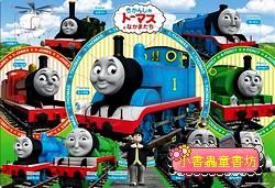 30pcs湯瑪士小火車Ⅴ:日本幼兒紙板拼圖