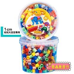 大拼豆補充罐600顆(膚彩7色)