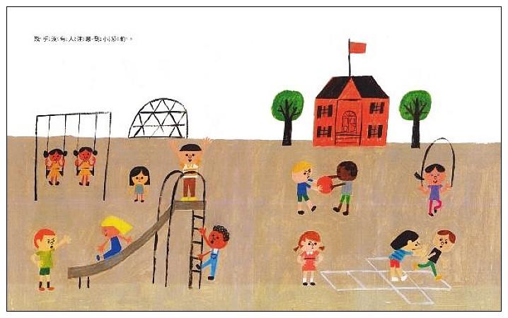 內頁放大:年紀最小的班級裡, 個子最小的女孩(79折)