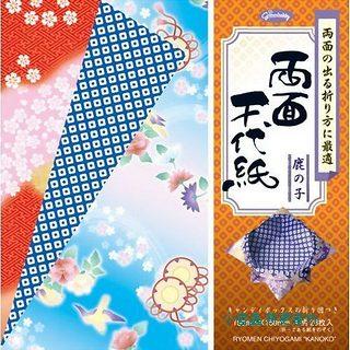 兩面千代紙(鹿子紋)(現貨數量>5)