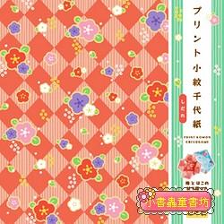 單面小紋千代紙(格紋櫻花)(現貨數量:5)