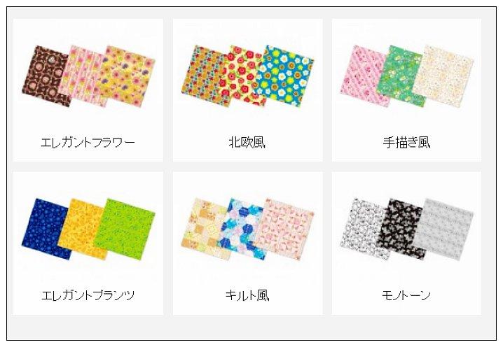 內頁放大:日本色紙:45款繽紛花紙(各式花朵)(單面)