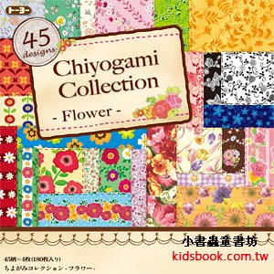 日本色紙:45款繽紛花紙(各式花朵)(單面)