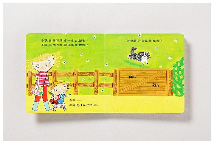 內頁放大:露露愛數字 (79折)