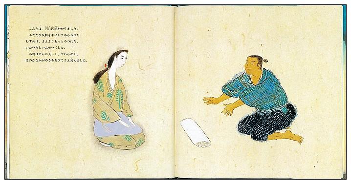 內頁放大:日本經典傳說故事:鶴妻(日文) (附中文翻譯)