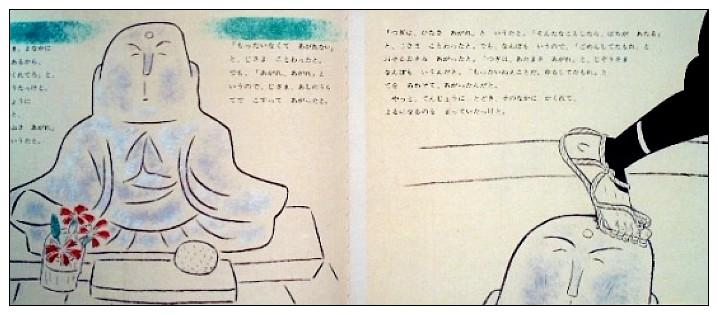 內頁放大:日本經典傳說故事:圓圓的飯糰滾滾滾(日文) (附中文翻譯)
