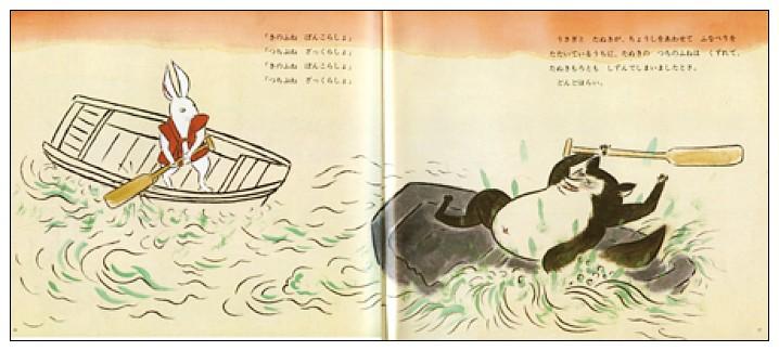 內頁放大:日本經典傳說故事:喀擦喀擦山(日文) (附中文翻譯)