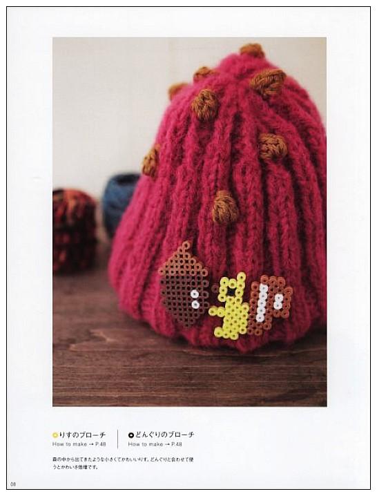 內頁放大:拼拼豆豆示範書:繽紛可愛拼拼豆豆飾品小物示範書