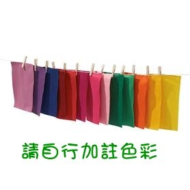 西班牙進口羊毛不織布(50%)─單色(請自行加註選購色彩)