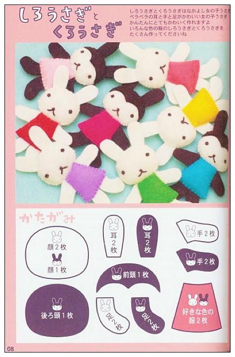 內頁放大:阿朗基超酷可愛小玩偶大集合─Ⅱ:不織布手作書