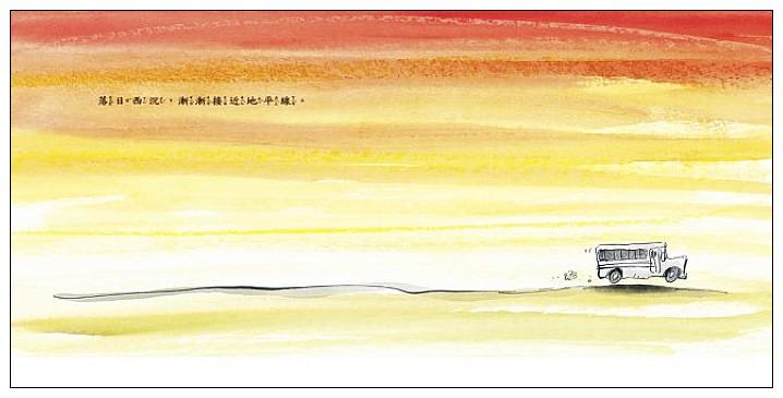 內頁放大:天空的顏色(85折)