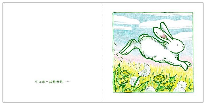 內頁放大:小白兔, 跳呀跳 (79折)