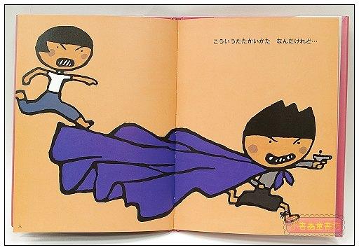 內頁放大:我喜歡─兒子篇:五味太郎繪本