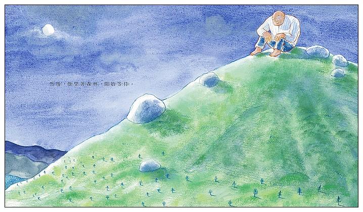 內頁放大:孤獨的巨人(85折)