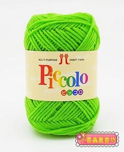 玩偶線材:抗菌毛線PICCOLO─中細線(編號: )共45色可選擇