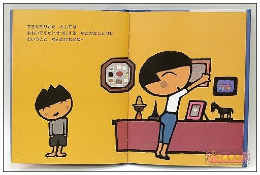 內頁放大:我喜歡─媽媽篇:五味太郎繪本