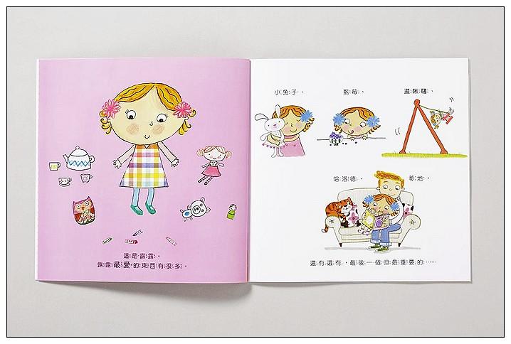 內頁放大:露露愛上學 (平裝本)(79折)