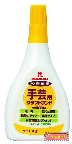 Hamanaka手藝用膠