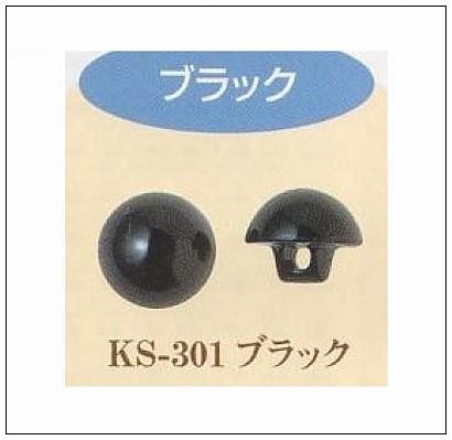 內頁放大:Hamanaka玩偶用眼睛(黑)(尺寸: )