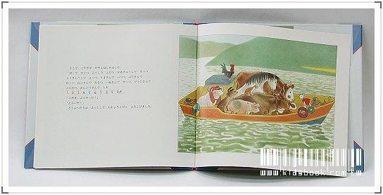 內頁放大:會數到十的小山羊:林明子繪本(日文)(附中文翻譯)