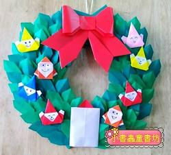 「特大」聖誕圈圈(聖誕小精靈豐富款)