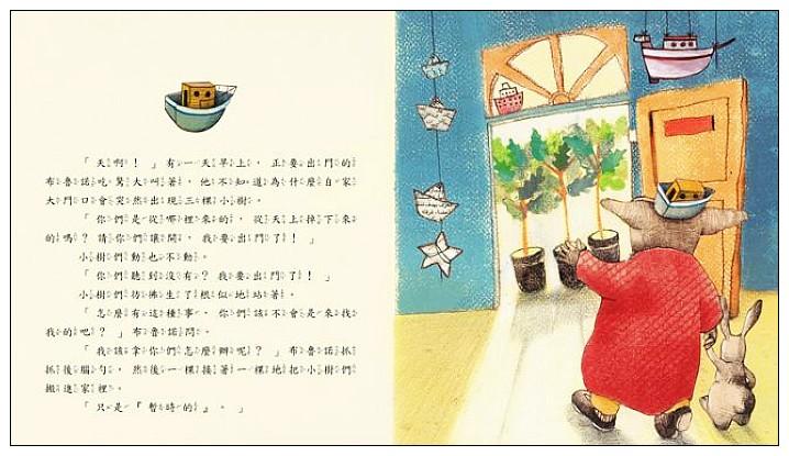 內頁放大:我家門前有小樹 (85折)<親近植物繪本>