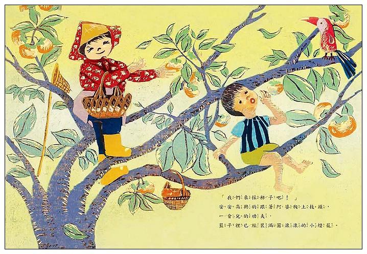 內頁放大:阿婆的燈籠樹 (85折)<親近植物繪本>