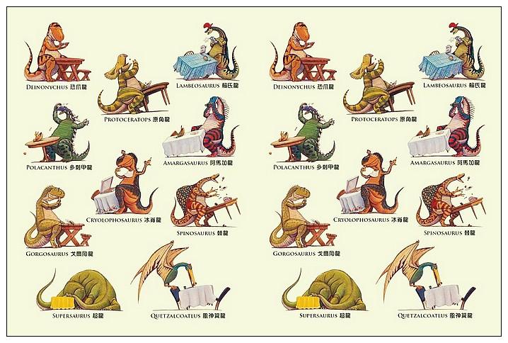 內頁放大:恐龍怎麼吃東西? (79折)